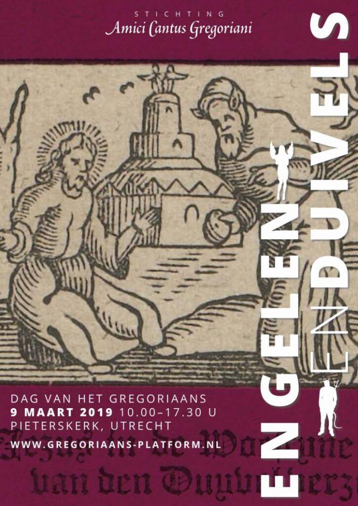 ACG Poster Tweede dag van het Gregoriaans